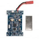 Platine de réception 2.4GHz pour Hubsan h502e/s