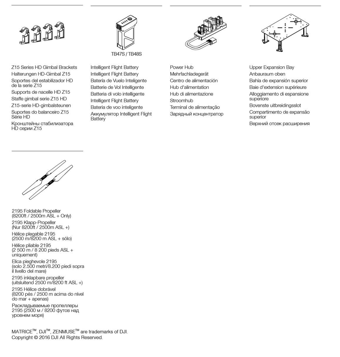Matrice 600 pro